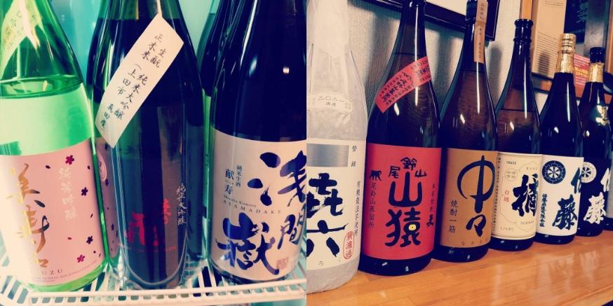 四季の宿まさき 信州の地酒の写真